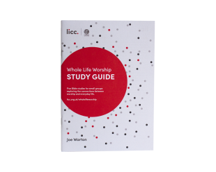 SH22_StudyGuideWLW_Small